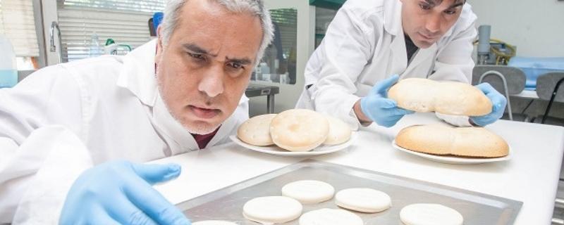 Laboratorio de Inocuidad Química de Alimentos