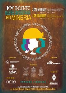 El evento se llevará a cabo los días 3 y 4 de noviembre en la Universidad de Santiago de Chile y la Universidad Católica, respectivamente.